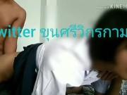 Thai teen 5/10